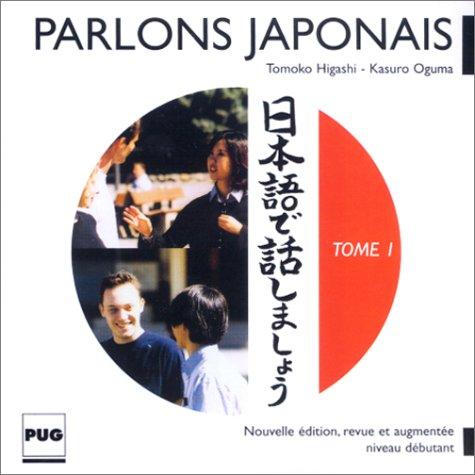 Parlons japonais, tome 1 (CD audio)