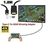 SO-buts Kabel-Adapter/Samsung-Spiegel-Adapter/4KX2K Kabel-Anzeigen-Spieler/1080P HD für iPhone/Samsung-Galaxie S8/S8 PL/S7/Huawei P9 (Schwarz)