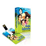 #2: Music Card - Ghallu Gallenutha - 320 kbps MP3 Audio (4 GB)