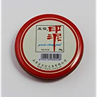 CHENGYIDA 2 piece Calligraphy Stamp Seal Painting Red Ink Paste Chinese Yinni Pad (30g per one) Best Price