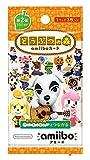 Animal Crossing amiibo card 2nd (5 packs)