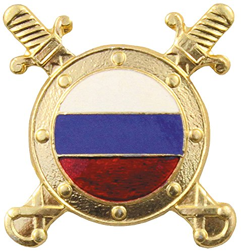 Genuine Russian Army Issue 3 Colour Flag Kokarda Cossack Trapper Fur