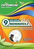 Optimum Educator Educational DVDs Std 9 MH Board Mathematics Part 2-Digital Guide Perfect Gift for School Students - Easy Video Learning- Fun with Maths
