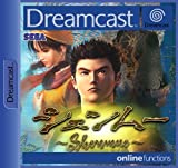 Shenmue -