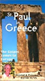 St. Paul in Greece [VHS] [Import USA]