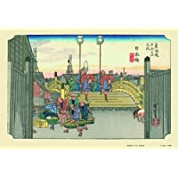 300P jigsaw Nihonbashi (Fifty-three Stages of the Tokaido) (japan import)
