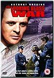 The Looking Glass War [DVD] [2005]