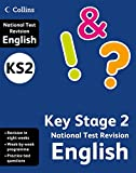 Key Stage 2 English (Collins Key Stage 2 National Test Revision) (Revise & Shine)
