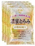 【まとめ買いセット】 お姫様風呂 濃密とろみ 3包セット