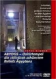 Abydos - Osiristempel/Die stilistisch schönsten -