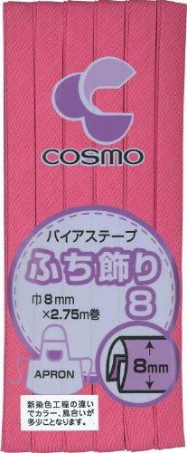 Polarizzazione Cosmo nastro insieme di 3 [Welt stretta larghezza 564 vini] WF8mm x 2.75M avvolgimento (japan import)