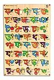 #10: Skillofun Wooden Bengali Alphabet Picture Tray