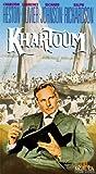 Khartoum [VHS]