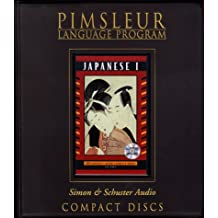 Pimsleur Japanese I (Pimsleur Language Program)