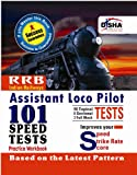 Indian Railways Assistant Loco Pilot Exam 101 Speed Test Practice Workbook (Old Edition)