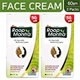 Best Whitening Creams For Men - Roop Mantra Ayurvedic Cream For Men And Women Review