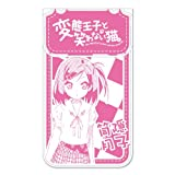 Cat not laugh and pervert prince. Mobile case Tsukiko hidden tube (japan import)