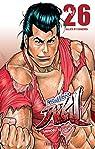 Prisonnier Riku - tome 26 par Seguchi