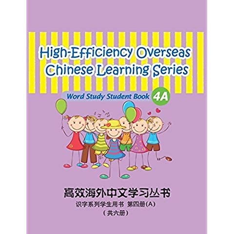 High-Efficiency Overseas Chinese Learning Series,Word Study Series, 4A: Volume 11