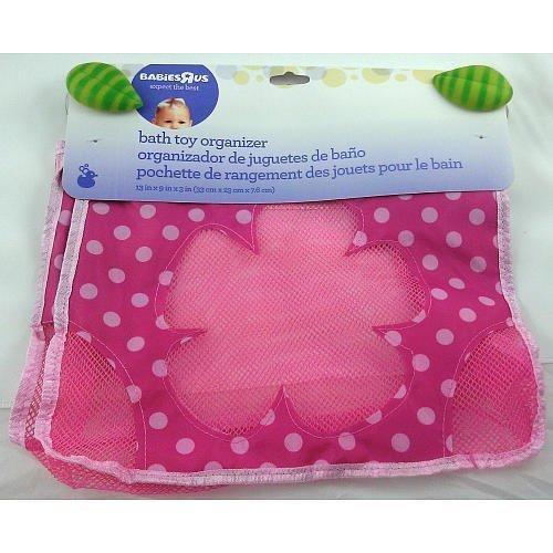 Babies R Us Bath Toy Bag by Babies R Us