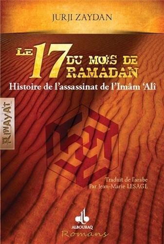 17 du mois de Ramadan (Le) : Histoire de l'assassinat de l'Imâm `Alî