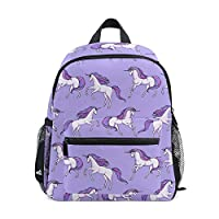 COOSUN Unicorns Mini Kids Backpack Pre-School Kindergarten Toddler Bag