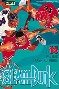 Slam Dunk Edition simple Tome 14