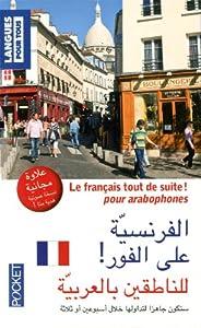 """Afficher """"Le français tout de suite!"""""""