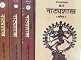 NATYASASTRA OF BHARATMUNI 1-4 VOLS. ( Text With Hindi Translation)