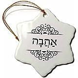 5187 1zxmlL. SL160  - NO.1 BEAUTY# Ahava Rabbah: The OneShul Community Siddur 5772 Reviews Best Buy