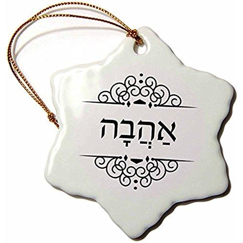 5187 1zxmlL - NO.1 BEAUTY# Ahava Rabbah: The OneShul Community Siddur 5772 Reviews Best Buy