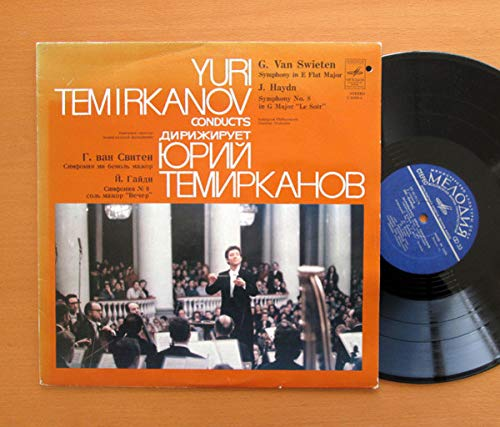 Symphony in e flat major / Symphony No. 8 'Le Soir' [Vinyl LP]