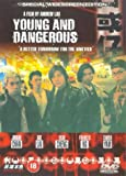 Young And Dangerous [DVD]
