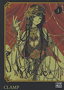 xxxHolic Edition simple Tome 3