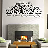 yiyitop Surah Rahman Verse 13 Islamic wall art Islamic Wall Stickers Arabic style vinyl Decals Calligraphy swarovski Mural Art 126 * 57cm