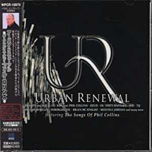 Urban Renewal Feat: Songs of P