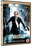 Bullet To Beijing [1995] [DVD]