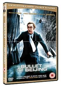Bullet To Beijing [1995] [DVD]