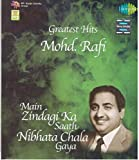 #10: Greatest Hits Mohd Rafi - MP3 CD