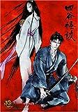 Ayakashi: Yotsuya Kaidan [Alemania] [DVD]