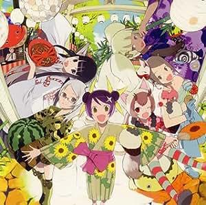 Himawari! Vocal Album