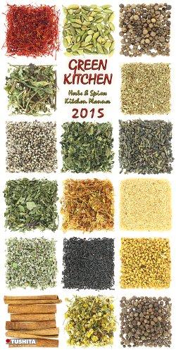 Green Kitchen PLANNER 2015 (Decor) (Italienische Küchen Kalender 2015)