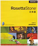 Rosetta Stone V2 Japanese Level 1 Personal Edition (Mac/PC)