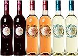 Lilu Weine dreifach sortiert Lieblich