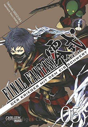 final-fantasy-type-0-5-final-fantasy-type-0-der-krieger-mit-dem-eisschwert-band-5-der-prequel-manga-