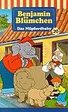 Benjamin Blümchen - Das Nilpferdbaby [VHS] - Elfie DonnellyGerhard Hahn, Jürgen Kluckert, Kay Primel, Gisela Fritsch, Heinz Giese