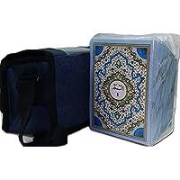 Quran 30 Para Set (Art Paper) with Pouch Bag