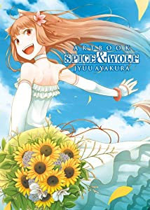 Spice & Wolf Artbook Edition simple One-shot