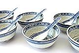 Reisschüssel + Löffel Porzellan Schale Chinaporzellan Reiskorn Reisschale Asia (6x)