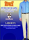 Liberty Shirt Pant ready Paper Cuttings (English , Hindi & Marathi in single Book)